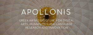 Apollonis_banner_light_en