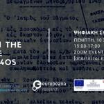 Europeana_DCU_1940s_slider